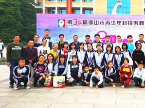高明师生出征第34届全市青少年科技创新大赛满载而归