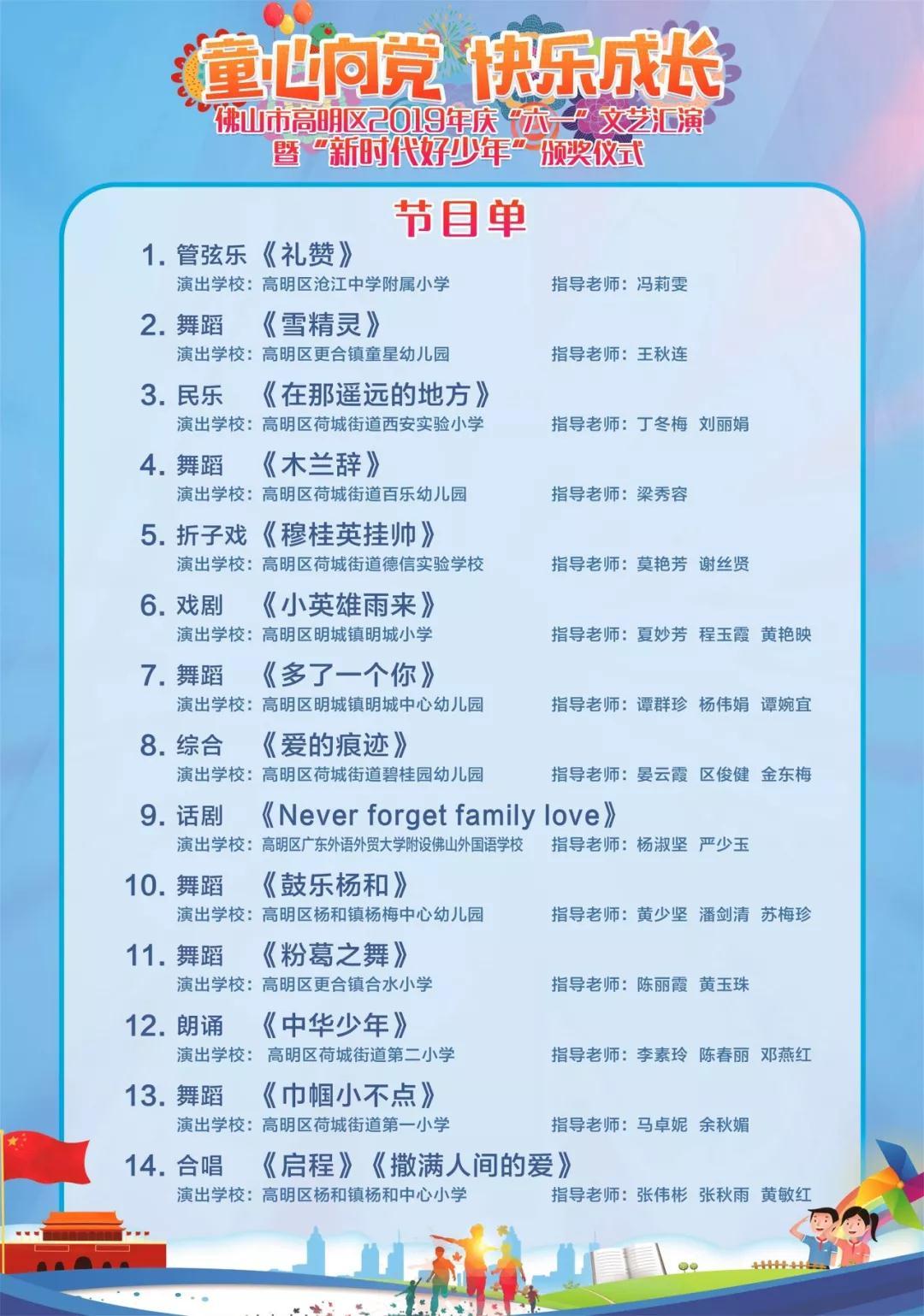 WeChat Image_20190531165205.jpg