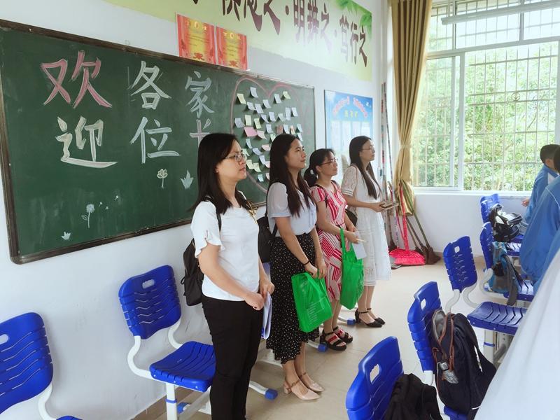 英语课听课2.JPG